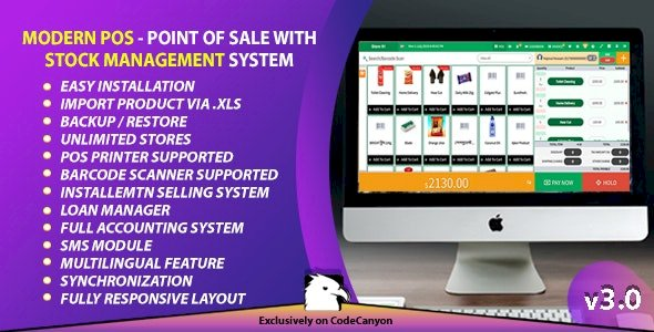 Modern POS v3.2 - Point of Sale with Stock Management System