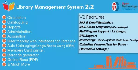 Library Management System v2.3